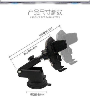 可伸縮 吸盤式 車用 手機支架 360度調整 車架 導航車用支撐架 汽車手機夾 伸縮手機架 自動彈夾 寶可夢神器