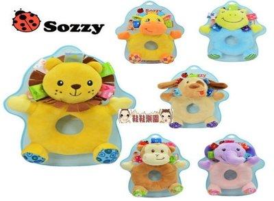 鞋鞋樂園-sozzy 嬰兒動物圓形手圈搖鈴-寶寶練習抓握玩具-0-1歲-毛絨玩具~安撫玩具-帶搖鈴-寶寶玩具-6款可挑