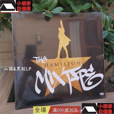 特價優惠現貨 百老匯音樂劇 The Hamilton Mixtape 原聲OST 2LP黑膠唱片 唱片 cd LP小居家生活-巨優惠