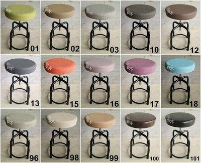 餐椅/工業風板凳/鐵椅/鐵皮椅/矮凳/高腳椅/開店餐椅/靠背餐椅/餐椅/小吃店餐椅/桌椅/塑鋼椅