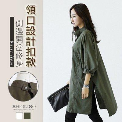 享瘦衣身中大尺碼【B1947】開岔設計長版襯衫