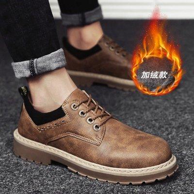 【熱賣好物】工裝靴保暖新款冬季英倫風男工皮鞋男士潮流加絨馬丁靴休閒