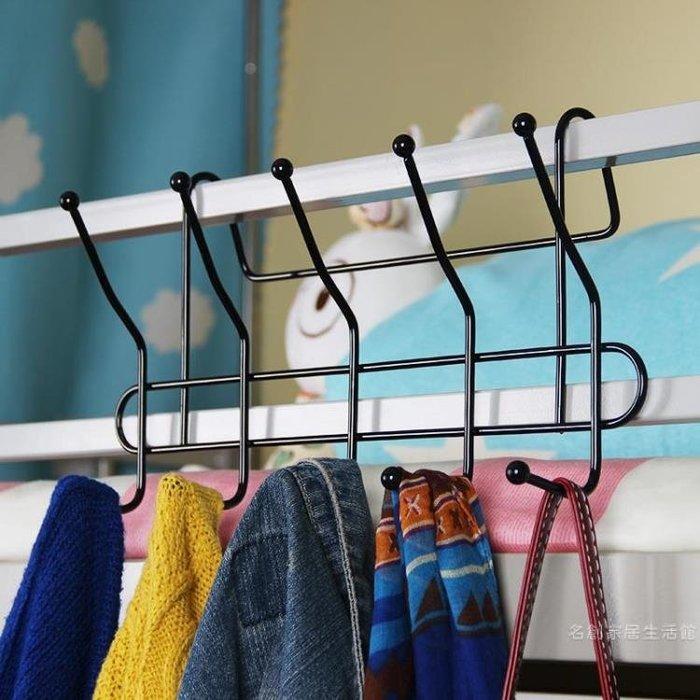 大學生宿舍神器寢室置物架床頭掛衣鉤架上鋪床邊洋裝收納掛籃掛鉤尾牙
