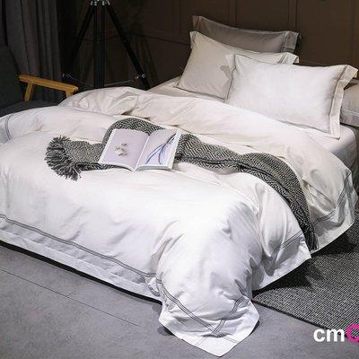 = cmCasa = [5433]現代大器經典設計 銀繡床品四件組/床罩/床包/床單/枕頭套 多尺寸新發行