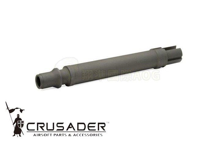 【翔準軍品AOG】VFC 十字軍CRUSADER UMP鋼製槍管(黑) Umarex/VFCUMP GBB適用 生存遊戲