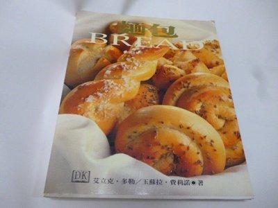 買滿500免運 / 崇倫《麵包BREAD 艾立克.多勒 / 玉蘇拉.費莉諾 著 躍昇文化》    請看清照片的版本再下標