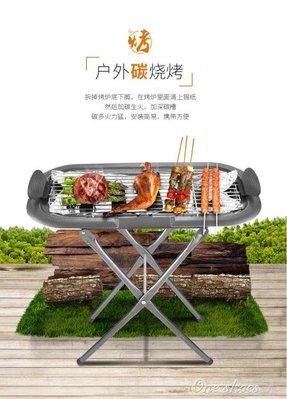電燒烤爐家用無煙燒烤架 韓式烤肉爐羊肉串電烤爐商用室內烤肉機 220V    YXS