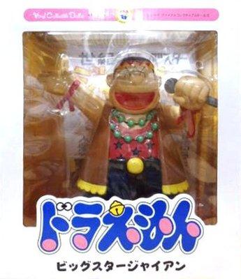 日本正版 Medicom Toy VCD 哆啦A夢 大明星 胖虎 技安 模型 公仔 日本代購