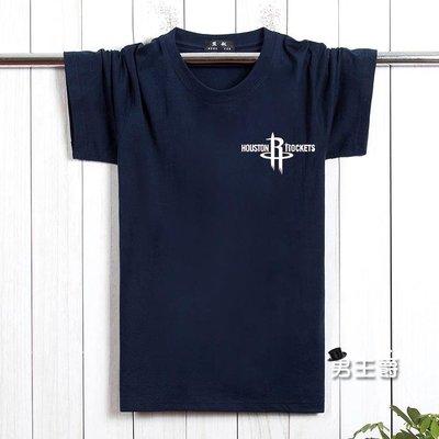 大尺碼T恤6XL特大碼肥佬男裝T恤男士大尺碼胖人衣服夏季肥佬 寬鬆短袖t恤() 閤家歡百貨