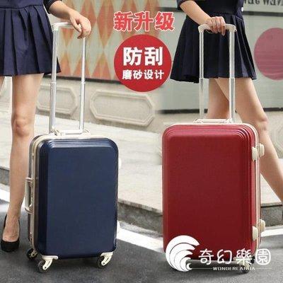 哆啦本鋪 行李箱行李箱女拉桿箱萬向輪20寸22旅游箱包韓版24密碼登機箱26旅行箱男D655