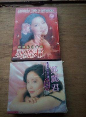 早期知名影視歌星鄧麗君的CD二大盒,一盒有10片CD缺第八片,另外一盒有三片CD缺第三片,非常希少