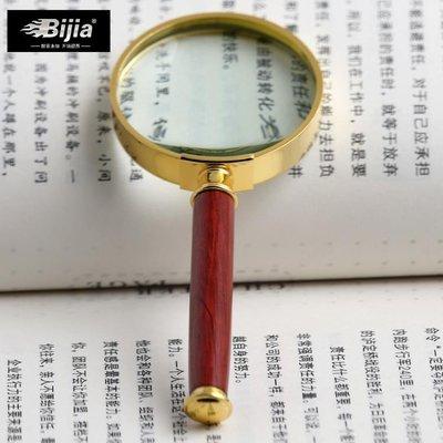 放大鏡 BIJIA 精致木柄10倍閱讀放大鏡 60mm口徑 老人好選擇