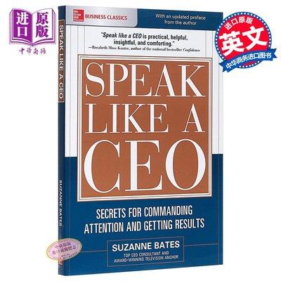 像CEO一樣說話 英文原版 Speak Like a CEO: Secrets for Commanding Atten