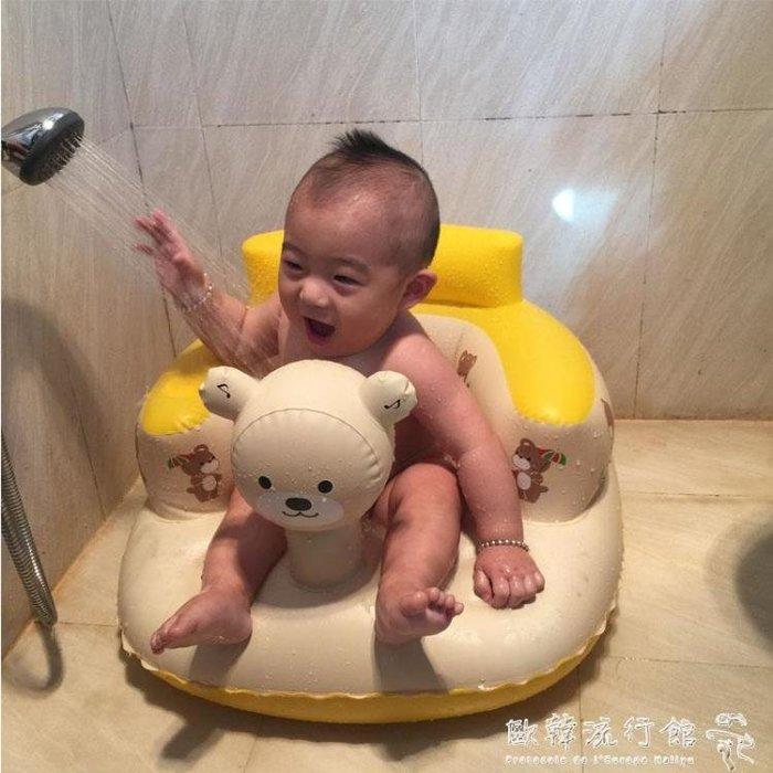 兒童充氣沙發  兒童充氣小沙發嬰兒音樂學坐椅便攜式餐椅浴凳可折疊