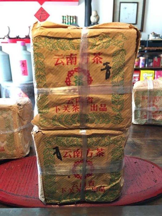 廠版小方磚2004年下關茶廠乾倉限量推出 可以堂普洱茶苑