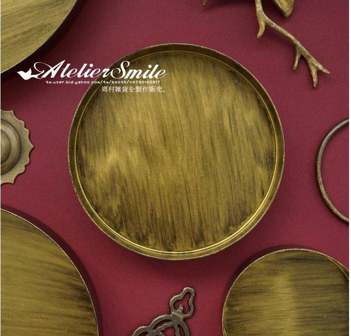 [ Atelier Smile ] 鄉村雜貨  北歐風 圓形桌邊收納托盤 復古幾何金屬果盤 # S 15.5 (現+預)