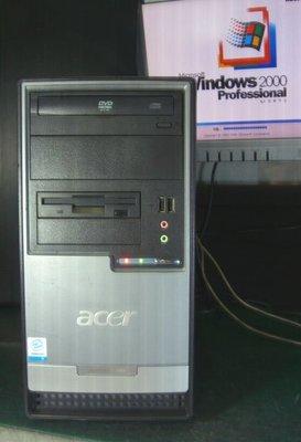 剛組好有現貨【窮人電腦】跑Windows2000系統宏碁原廠主機出清!桃園以北可免費外送!外縣可寄!