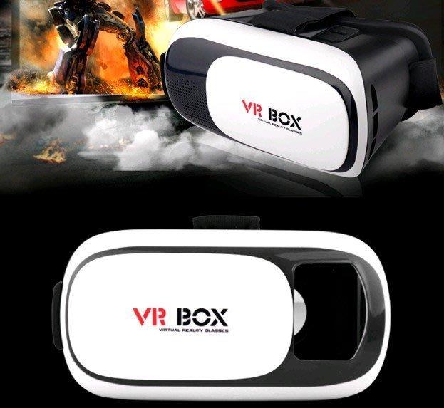 ~妞妞~3C~VR CASE Box 3D眼鏡 虛擬實境頭盔 頭戴裝置 Vive Gear