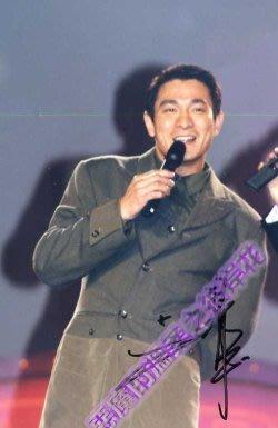劉德華世界第一等錄影節目4X6宣傳現場照親筆簽名D