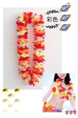 ((麻辣館))夏威夷草裙舞03018款大花圈~夏威夷草裙舞~服裝表演