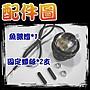 G6A41 CREE LED 超級亮超聚光 白光 40W LED 牛眼燈 螺絲魚眼日行燈 白 超大牛眼燈 超薄魚眼