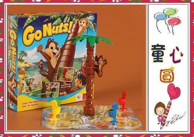搶松果互動桌遊~松鼠摘松果遊戲~親子互動玩具~◎童心玩具1館◎