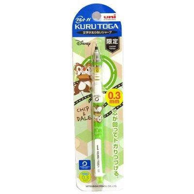 *現貨*日本uni KURU TOGA 迪士尼 奇奇蒂蒂 花栗鼠 360度旋轉 0.3mm 自動鉛筆 自動筆 奇奇 蒂蒂 台中市