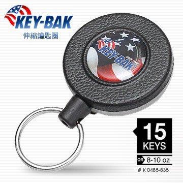 【angel 精品館 】美國KEY-BAK 48伸縮鑰匙圈0485-835(黑色面板)