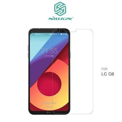*Phone寶*NILLKIN LG Q6 Amazing H 防爆鋼化玻璃貼 鋼化膜 玻璃貼 9H硬度 含超清鏡頭貼