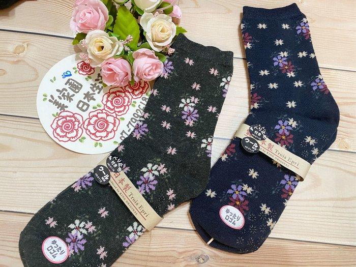美家園日本生活館 日本製 毛料 花朵止滑短襪