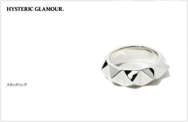 WaShiDa PLUS+【HYSTERIC GLAMOUR 銀 三角 切割 戒指】- 預訂 0221QA02