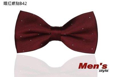 vivi領帶家族 -〉 男仕配件 //結婚新郎、伴郎紳士領結、蝴蝶結(B42暗紅銀點)