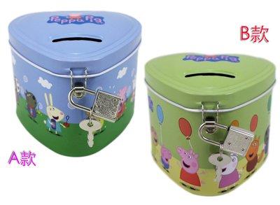 【卡漫迷】 佩佩豬 愛心 撲滿 二選一 ㊣版 鐵盒 飾品 存錢筒 零錢筒 Peppa pig 粉紅豬小妹 心形 置物