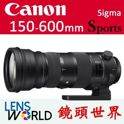 鏡頭世界LensWorld(租相機,租...