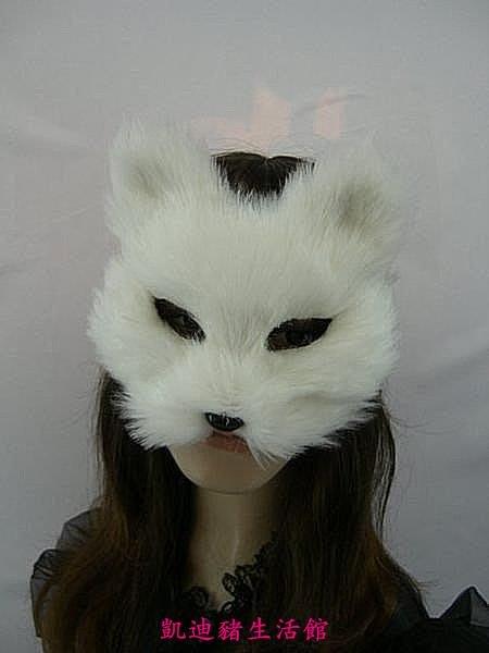 【凱迪豬生活館】銀狐面具小狐仙面具狐貍精面具舞會面具化妝舞會cos面具貓面具 玩具KTZ-200915