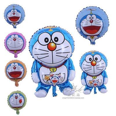 鋁膜氣球機器貓 大號叮當貓鋁箔球 哆啦A夢氣球 生日派對裝飾
