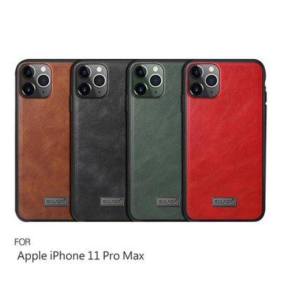 【愛瘋潮】SULADA Apple iPhone 11 Pro Max (6.5吋) 皮紋保護套 手機殼 保護殼