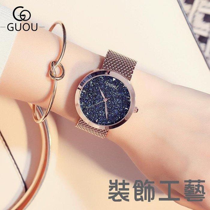 GUOU氣質女士手錶時尚流蘇鋼帶女錶歐美風大錶盤古歐潮流玫金手錶