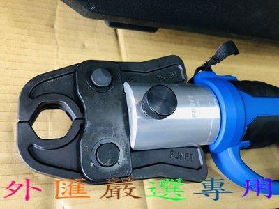 """""""外匯嚴選"""" 船井 FU-3060 自動回油 單相 110V 白鐵管 不銹鋼管 水管 壓接機 全新公司貨"""