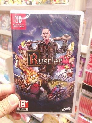 有間電玩 現貨 NS SWITCH 駿馬大盜 Rustler 中文版 GTA 中古世紀