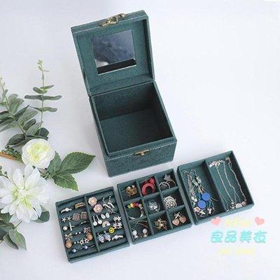 珠寶盒 七里《森墨綠首飾盒》 氤氳之曦