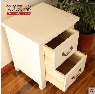 『格倫雅』簡美麗家簡約現代床頭櫃白色實木板式結合小床頭櫃儲物櫃收納櫃^1775
