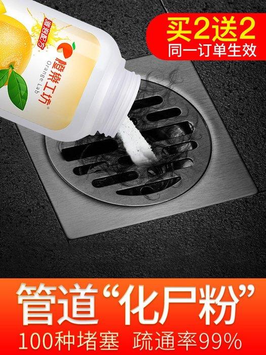 奇奇店-管道疏通劑強力通衛生間馬桶地漏廚房下水道油污堵塞廁所除臭神器#疏通 #除臭 #養護