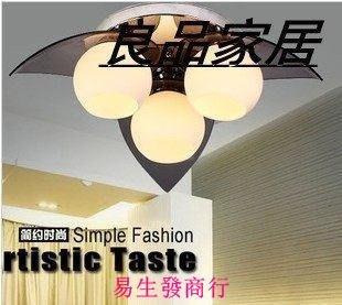 【易生發商行】特簡約現代客廳燈臥室書房...