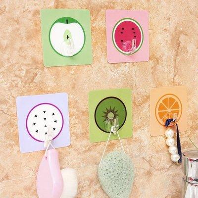 ♣生活職人♣【Z10-1】卡通水果無痕掛勾 廚房 浴室 防水 壁掛 黏貼 水洗 黏鉤 牆壁 免釘 懸掛