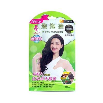 【seven健康小舖】【夢17草本泡泡染髮乳-榛果黑(單包)】簡單輕鬆快速完成染髮、台灣製造