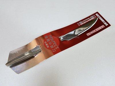 【88商鋪】PERFECT 極致牛排刀 1入 (IKH-86106) 420不鏽鋼肉排刀 餐具 西餐 台灣製MIT
