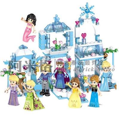 阿米格Amigo│將牌 37051 八合一 合體版城堡 美人魚  好朋友 公主系列 積木 第三方人偶 非樂高但相容 袋裝