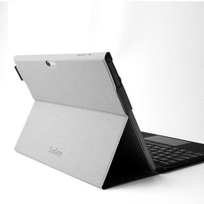 丁丁 MDD 微軟 New Surface Pro4 5 12吋 平板電腦摺叠保護套 平板保護殼 平板鍵盤支架 簡潔設計