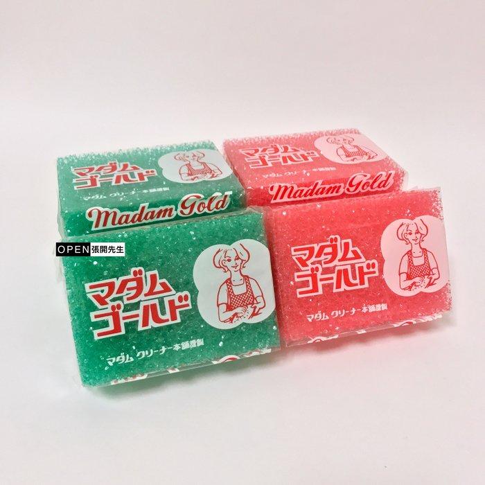 【張開先生】日本帶回 復古昭和風 發泡纖維 洗碗方塊